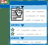 gmail priority inbox 2
